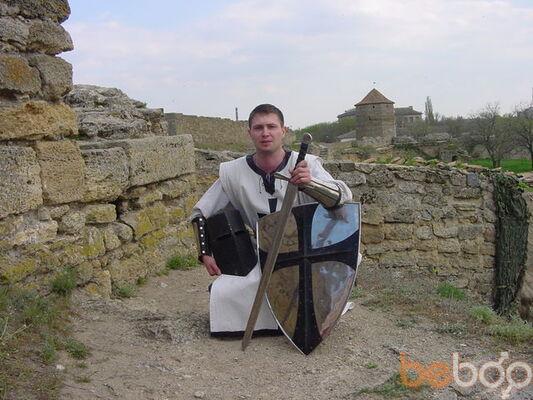 Фото мужчины X0TTA6bl4, Днепропетровск, Украина, 40