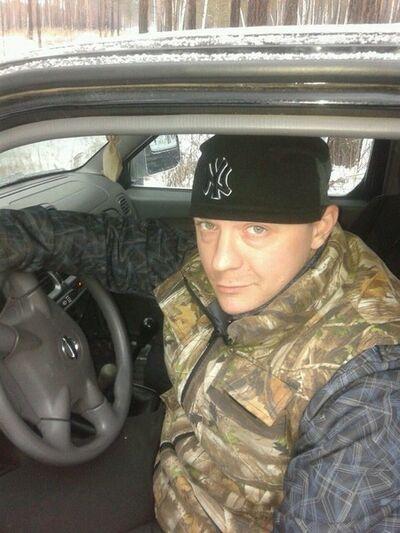 Фото мужчины Alexsandr, Красноярск, Россия, 34