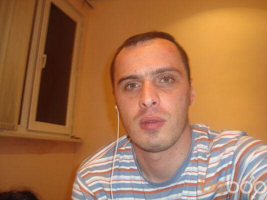 ���� ������� RUBO, ������, �������, 33