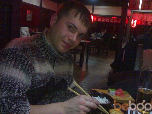 Фото мужчины Putas Lover, Архангельск, Россия, 27