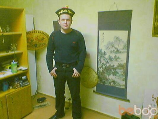 Фото мужчины джон, Кузнецовск, Украина, 38