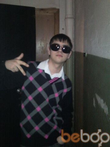 Фото мужчины SexyBoykA, Ульяновск, Россия, 23