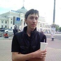 Фото мужчины Юра, Киев, Украина, 19