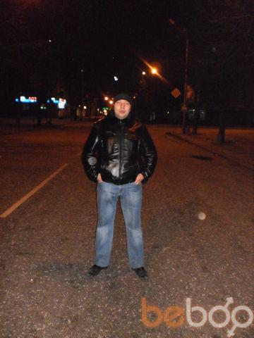 Фото мужчины serg25, Кривой Рог, Украина, 31