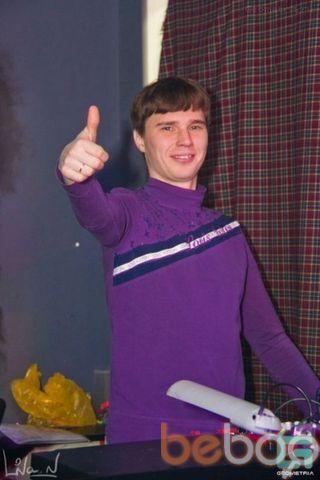Фото мужчины VJMan, Иркутск, Россия, 30