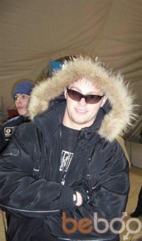 Фото мужчины aleksey, Екатеринбург, Россия, 33