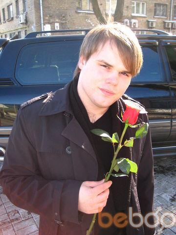 Фото мужчины Bodja, Киев, Украина, 26
