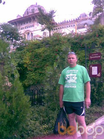 Фото мужчины Alexander, Луганск, Украина, 35