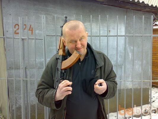 Фото мужчины Серж, Донецк, Украина, 43