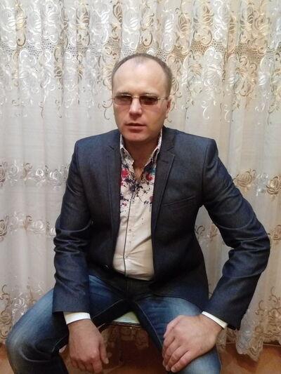 Фото мужчины Арчибальд, Кишинев, Молдова, 32