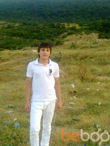 ���� ������� PROSTO DON, �������, ������, 25