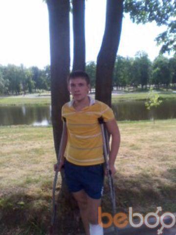 ���� ������� Ivan, ������, ������, 25