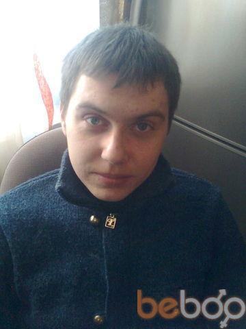Фото мужчины татар, Солигорск, Беларусь, 29