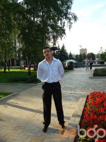 Фото мужчины slim, Донецк, Украина, 30