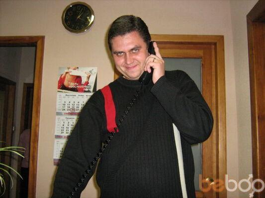 ���� ������� kumchik, ��������������, �������, 37