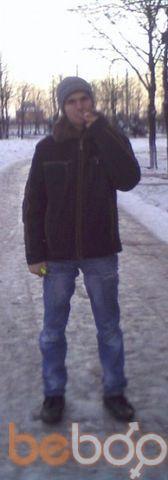 Фото мужчины DJMixMeister, Кривой Рог, Украина, 25