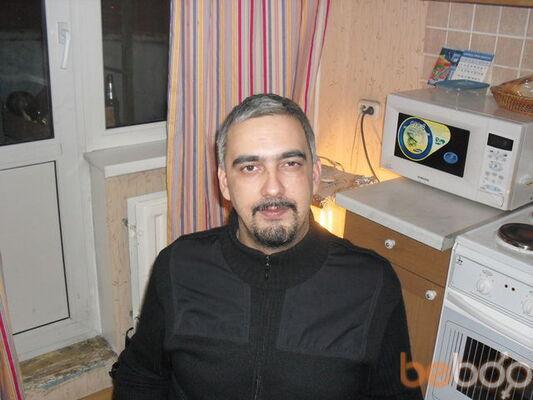 ���� ������� Vasisualy, �����-���������, ������, 43