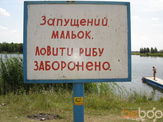 Фото мужчины Андрей, Прилуки, Украина, 32