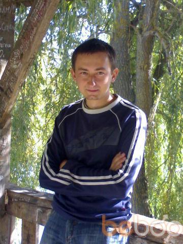 Фото мужчины tbp0905, Тернополь, Украина, 27