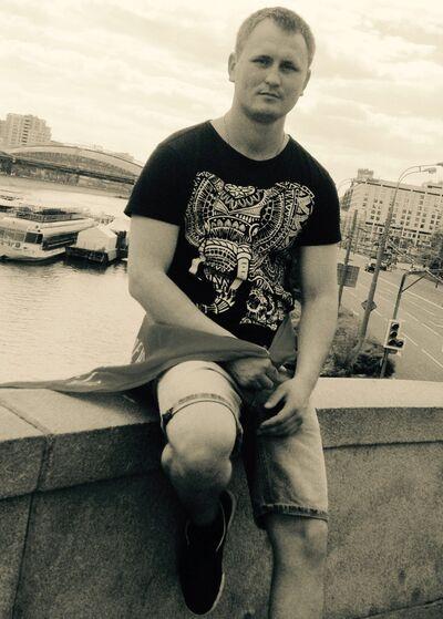 Фото мужчины Дмитрий, Ростов-на-Дону, Россия, 24