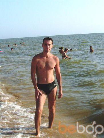 Фото мужчины серый790505, Киев, Украина, 37