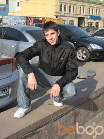 Фото мужчины eczotik, Донецк, Украина, 30