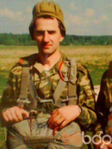 Фото мужчины sherif197, Минск, Беларусь, 46