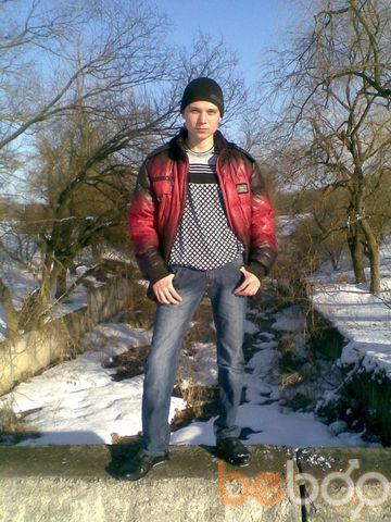 ���� ������� Zver26rus, ���������, ������, 24