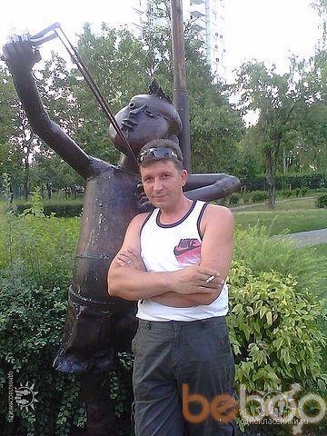 Фото мужчины 10993, Калуга, Россия, 46