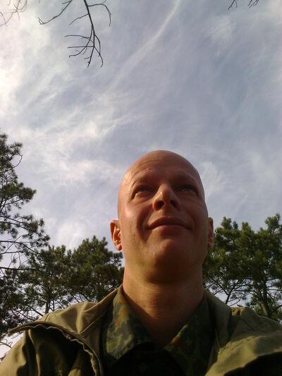 Фото мужчины Артем, Симферополь, Россия, 41