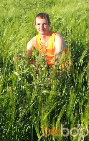 Фото мужчины a1batros, Шевченкове, Украина, 32