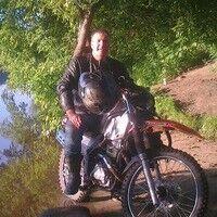 Фото мужчины Алексей, Москва, Россия, 42