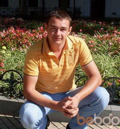 Фото мужчины Ivan25, Дрокия, Молдова, 31