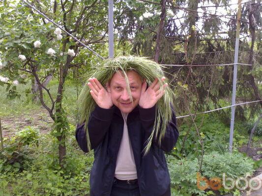 Фото мужчины Виртун, Запорожье, Украина, 50