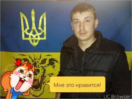 Фото мужчины Артём, Кировоград, Украина, 24