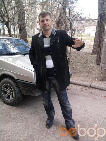 ���� ������� russkiy, ��������, ������, 39