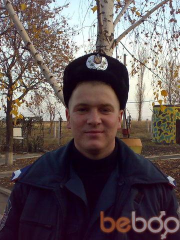 Фото мужчины Byra, Павлоград, Украина, 29