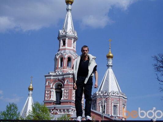 Фото мужчины deni, Днепродзержинск, Украина, 39