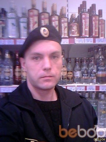 Фото мужчины Shadow513, Самара, Россия, 42