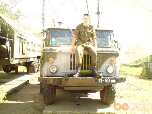Фото мужчины slavik, Островец, Беларусь, 29