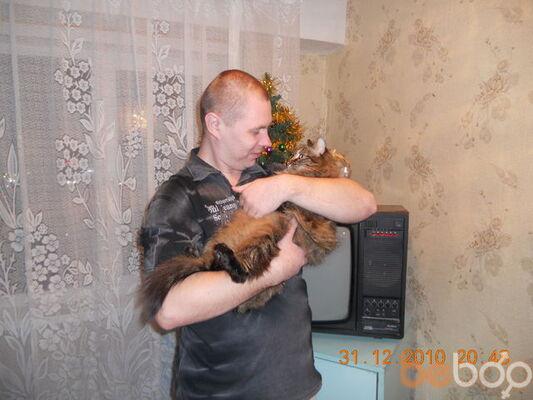 Фото мужчины lubovnik38, Ангарск, Россия, 34