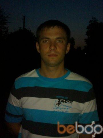 Фото мужчины Виталик, Одесса, Украина, 33