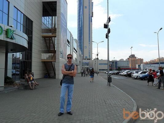 Фото мужчины CATSSST, Ульяновск, Россия, 33
