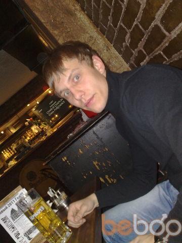Фото мужчины nik1013, Пермь, Россия, 29