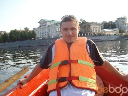 Фото мужчины Slava, Екатеринбург, Россия, 29