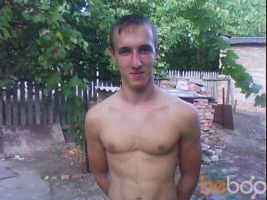 Фото мужчины Алексей, Кривой Рог, Украина, 24
