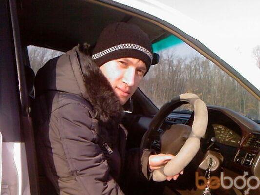 Фото мужчины Stumyl23, Владивосток, Россия, 28