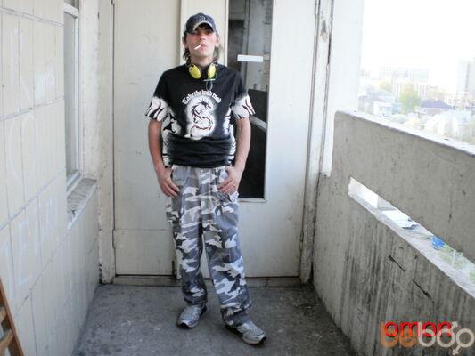 Фото мужчины demon_555_81, Киев, Украина, 35