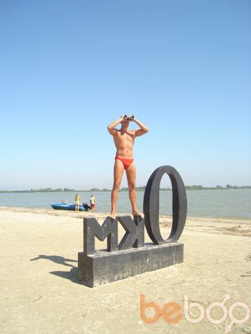 Фото мужчины Ихтиандр, Киев, Украина, 36