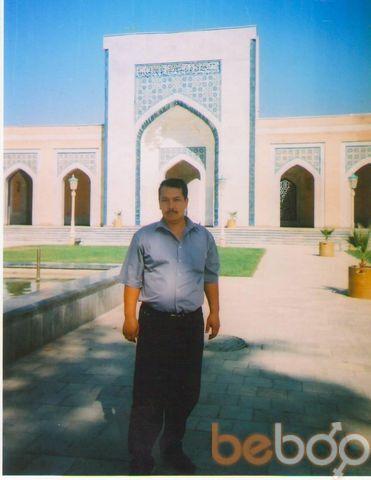 ���� ������� Furqat, ��������, ����������, 43